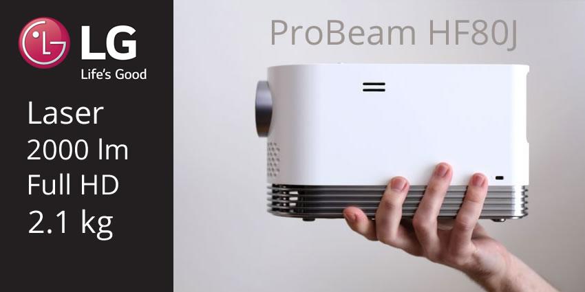 LGпредставила лазерный проектор для дома ProBeam